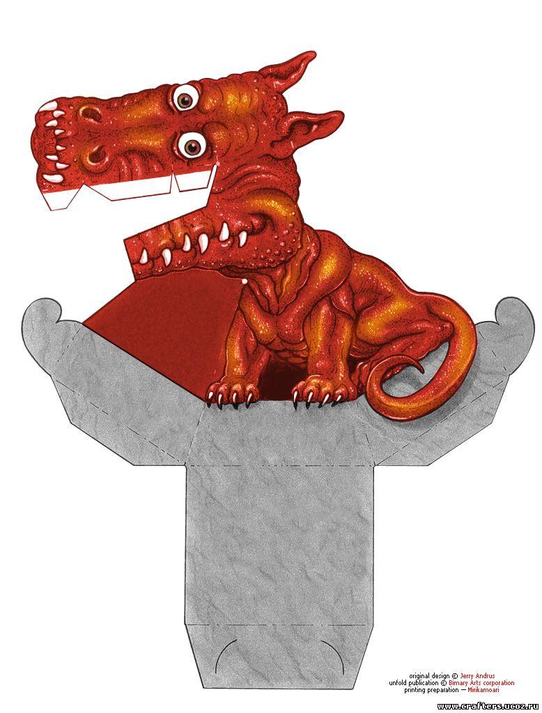Следящий дракон как сделать